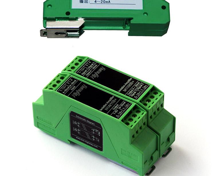 天康信号隔离变送器 电流信号隔离器