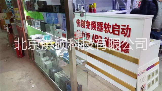 供应北京三晶SAJ风机水泵变频器 三晶SAJ6000深井泵变频变频柜安装调试维修