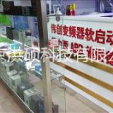 供应北京台达DELTA风机水泵变频器国产进口变频器上门安装调试维修