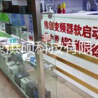 北京朝阳水泵变频器