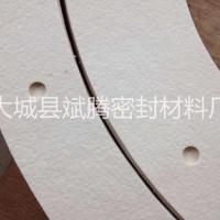 供应耐高温烟道陶瓷纤维垫片
