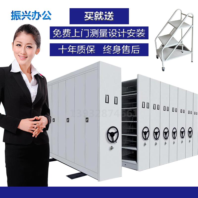 厂家供应密集架 会计凭证柜 多功能文件柜 档案密集柜