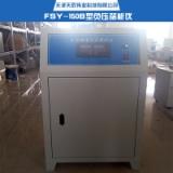 供应FSY-150B型负压筛析仪 负压筛析仪厂家 仪器产品供应