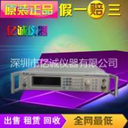 IFR2025信号发生器图片