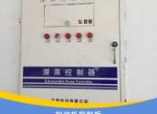 供应郑州拓邦贸易有限公司厂家水泵控制柜电动阀门控制柜加油机控制柜