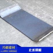 新疆止水钢板定制图片