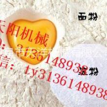 供应红薯淀粉机,天阳牌淀粉机厂家   河南红薯打粉机销量好