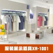 五金制品服装展示道具XR-100图片