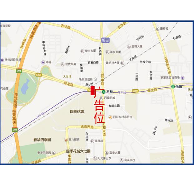 深圳龙地铁路线图