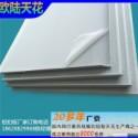 吊顶材料铝扣板图片
