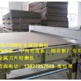 供应胶合板钉子刀片金属感应器生产厂家,金属感应器原理, 手持金属探测器