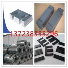 供应用于的供应硅钢 优质硅钢片——取向硅钢批发