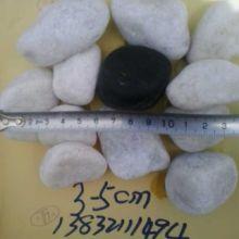 供应用于公园绿化 变压器 水处理的河北邯郸3-5厘米白色鹅卵石厂家批发