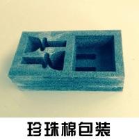 供应泡沫板 广州保丽龙加工 珍珠棉 用于包装的珍珠棉包装 家具包装