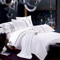 供应宾馆酒店床上用品贡缎床单提花被套