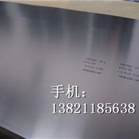 """供应用于耐腐蚀的Incoloy25-6Mo不锈钢 2mm镍基合金板价格""""25-6Mo钢板厂家批发  咱家是首选"""