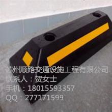 供应橡胶车轮定位器