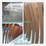 外墙铝方通厂家 欧佰异形铝方通价格 波浪形铝方通定制