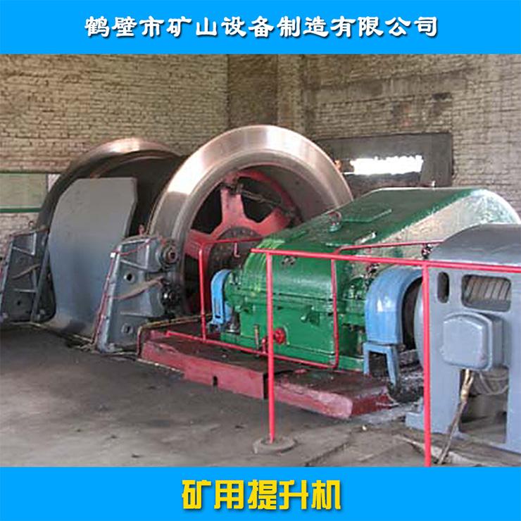 供应非金属矿绞车 矿井提升机  福建广州油井JTP1.6变频绞车1.6米绞车价格
