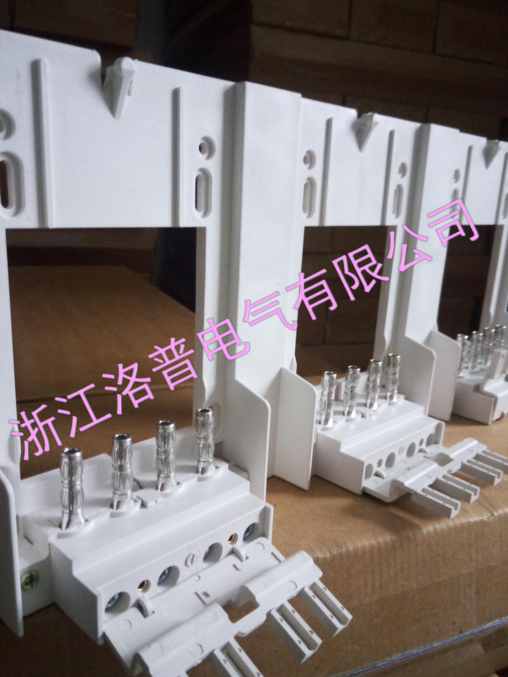 单相三联电能表采集器接插件价格