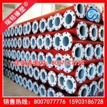 PTFE大小头 衬氟防腐管道衬氟管道 化工管道及配件