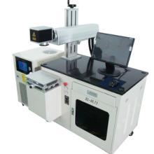 供应杭州苏州光纤激光打标机批发市场无锡激光服务中心及激光产品维修/加工/销售于一体,提供激光一条龙服务