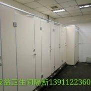 厕所隔断工程图片
