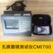供应孔铜面铜测试仪CMI700 分析仪器厂家供应 测试仪器价格