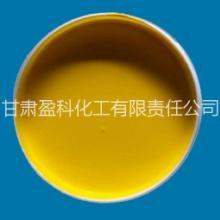 供应环保豆油型热固胶印轮转油墨