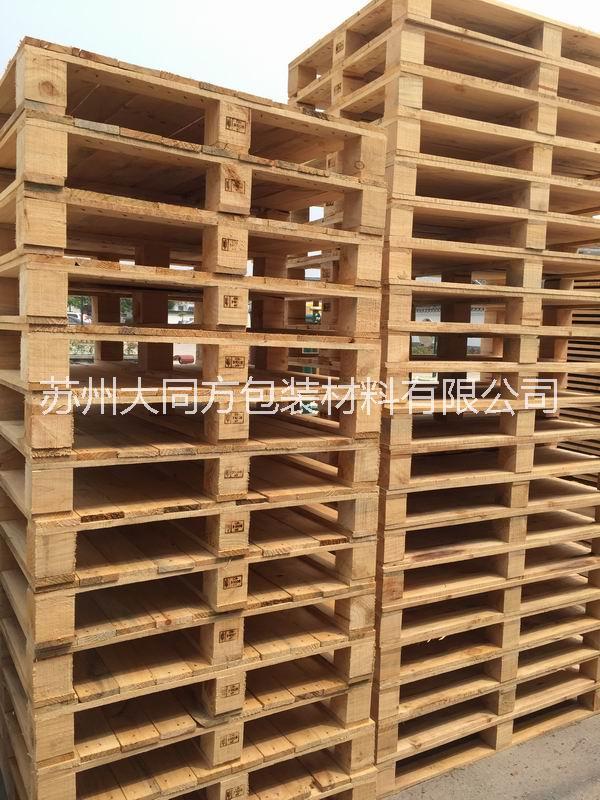 上海实木托盘厂家批发价格,熏蒸实木托盘供应,江苏实木托盘厂家