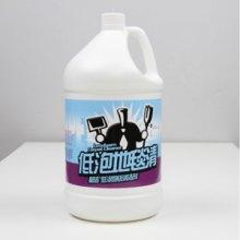 供应低泡地毯清洁剂 多种用途清洁剂 除污迹清洗剂 工业用除垢剂