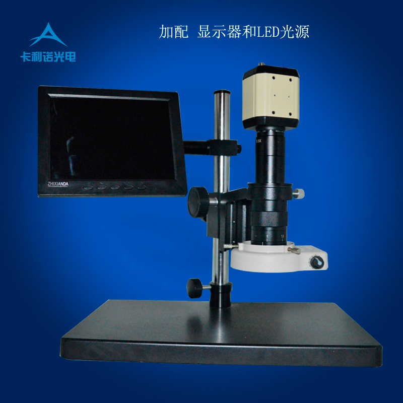 供应数码200万vga单筒视频显微镜电子显微镜接显示器xdc-10a
