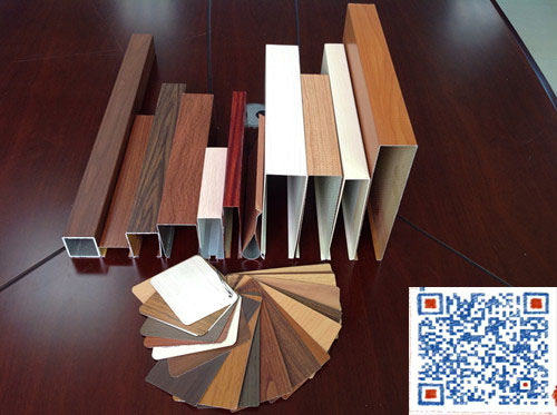 铝方通吊顶|造型铝方通厂家|弧型铝方通定制