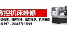 供应电工电气产品代理加盟
