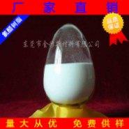 PVC软胶玩具喷涂用氯醋树脂图片