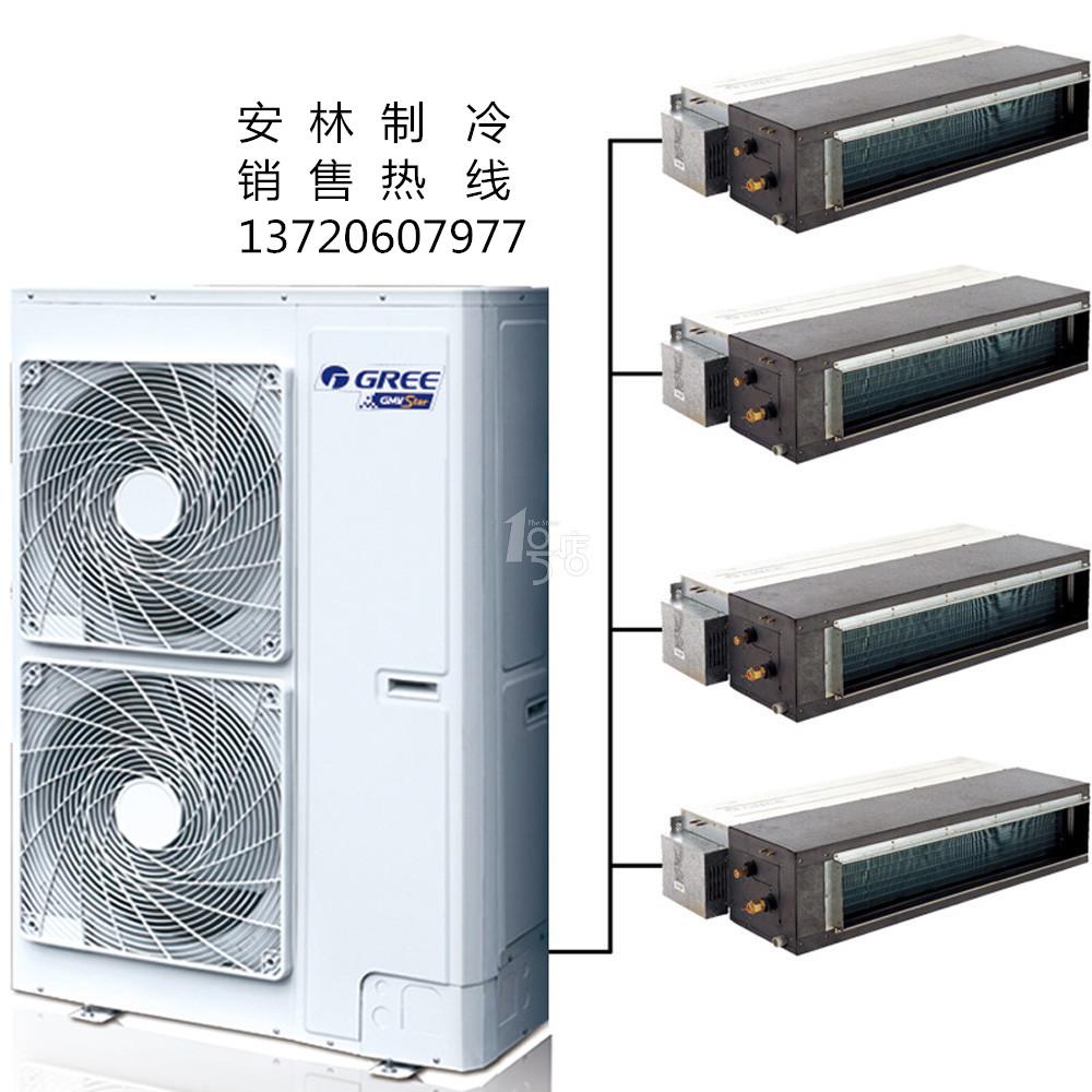富平格力中央空调销售公司 格力家用中央空调 格力商用空调格力5、6匹