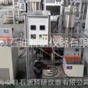 泡沫排水携液能力测试装置图片