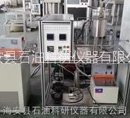 HKY高密度CO2间隙杀菌实验装图片