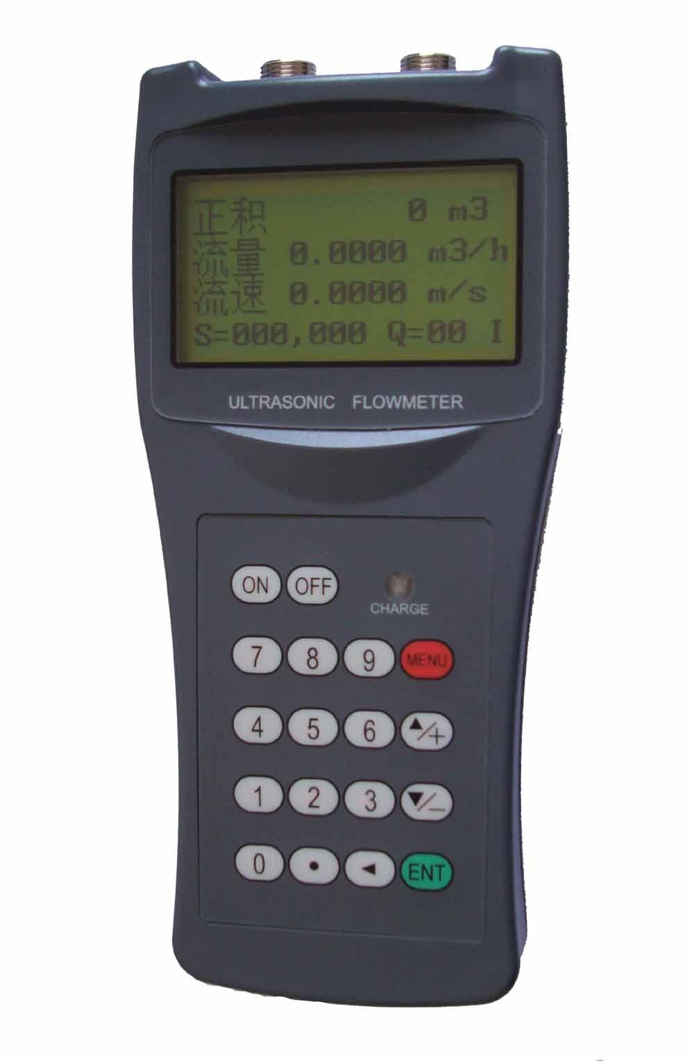 供应超声波流量仪表