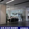 供应特别推荐80款双层钢化玻璃高间隔 办公室玻璃隔断 铝合金隔断玻璃隔墙 高隔断带百叶 磨砂隔断墙 包测量 设计  安装