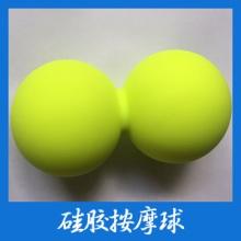 供应硅胶按摩球 硅胶脚底按摩球  硅胶健身按摩球 硅胶按摩球厂家批发批发