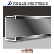 供应各种规格C型钢定做价格 各种规格C型钢定做厂家 各种规格C型钢定做电话批发