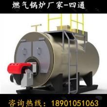 供应无锡锅炉 导热油锅炉 燃煤燃煤锅炉价格 江苏锅炉厂找四通锅炉批发