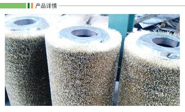 抛光毛刷辊生产厂家供应喷砂玻璃抛光毛刷辊.钢丝辊.玻璃除尘毛刷辊.螺旋式毛刷辊