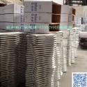 供应600铝扣板 吸音吊顶铝扣板 办公室微孔吊顶600铝扣板