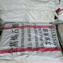 北塘回收酞青绿|回收废旧酚醛树脂油漆
