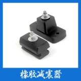 山东橡胶弹簧减震器制造商 山东橡胶弹簧减震器厂家直销