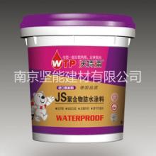 厂家直销沃特浦JS聚合物防水涂料 JS防水乳液 南京JS 江苏JS