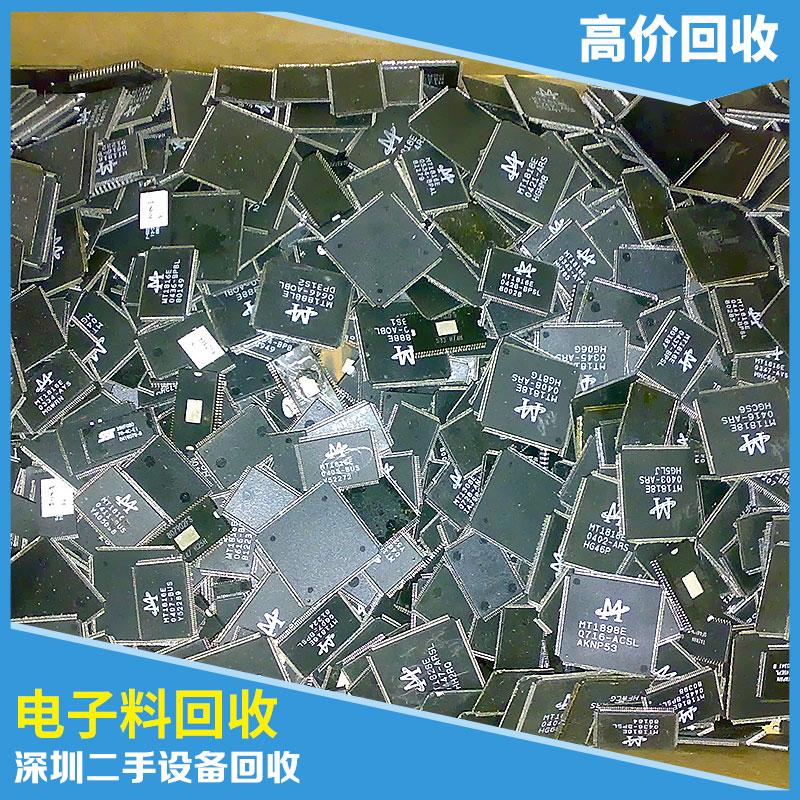 供应深圳二手设备回收中心专业高价回收二手设备回收电子料回收