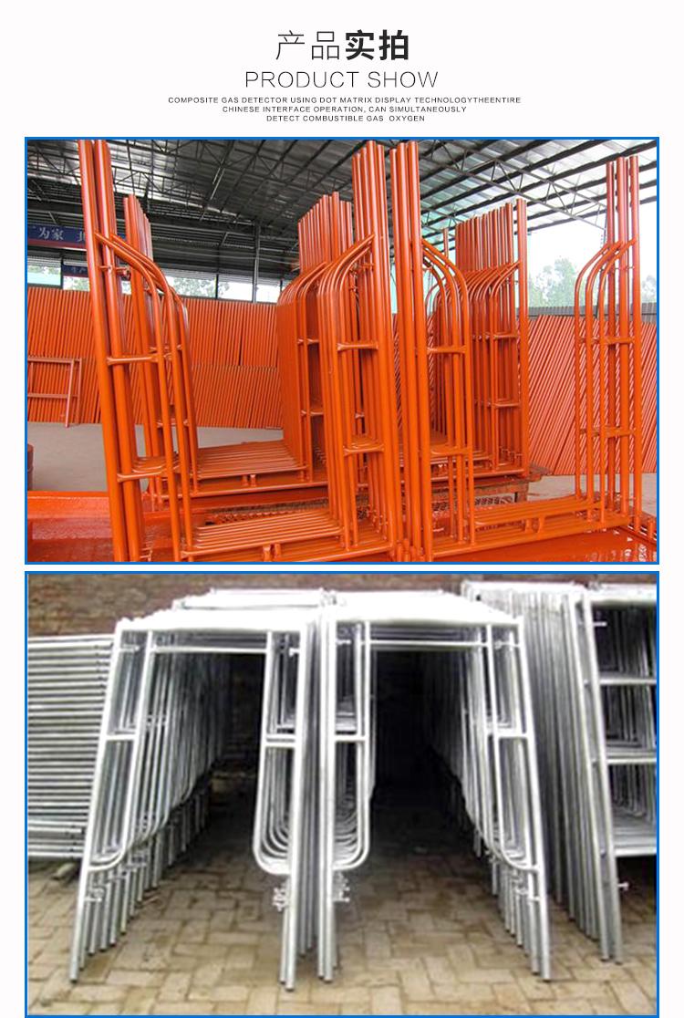 北京建筑移动梯式门式脚手架批发价,北京优质国标移动脚手架厂,北京哪里生产镀锌脚手架